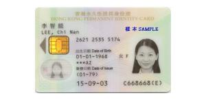 Hong Kong ID Card