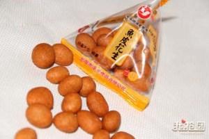 fish skin peanuts
