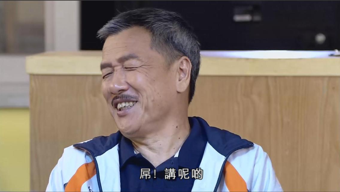 image 地道港式惡搞 know your hong kong meme my hong kong husband,Hk Meme