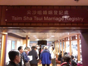 HK_TST_Marriage_Registry_office_name_sign_Culture_Centre_Administration_Building_visitors_5-Dec-2012
