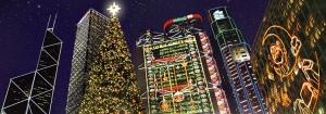 banner_christmas-tree