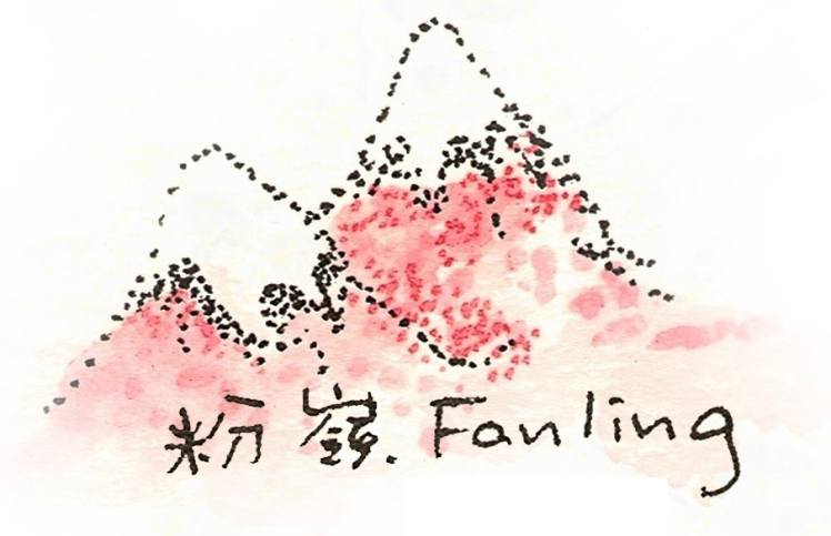 fanling