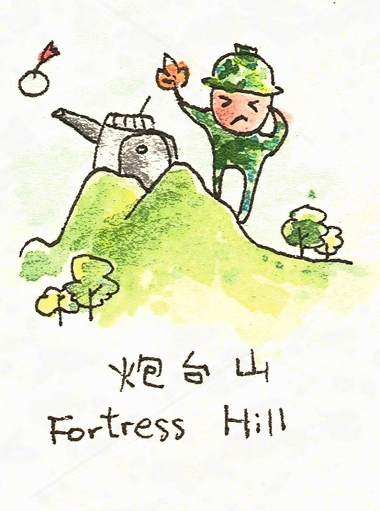 fortess hill