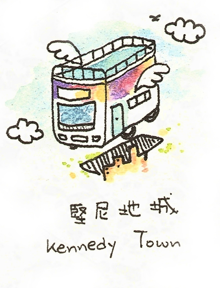 kennedy town
