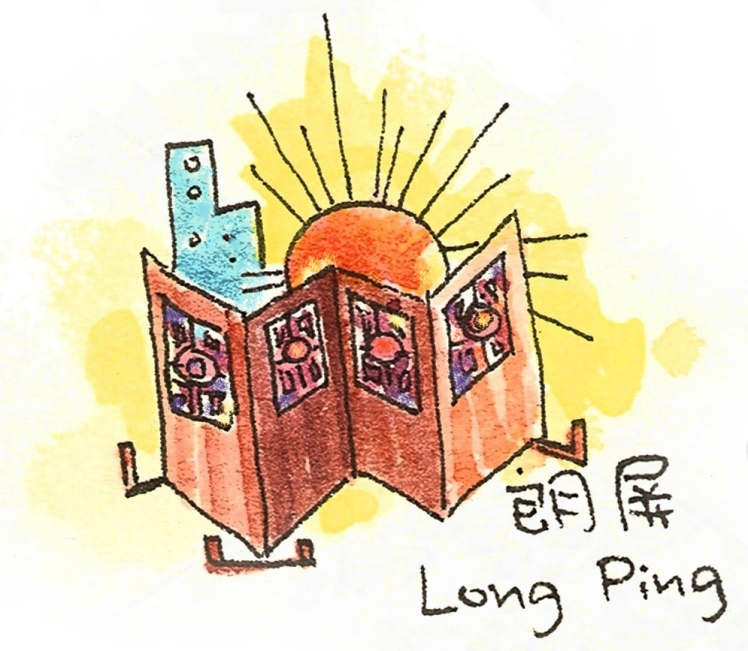 long ping
