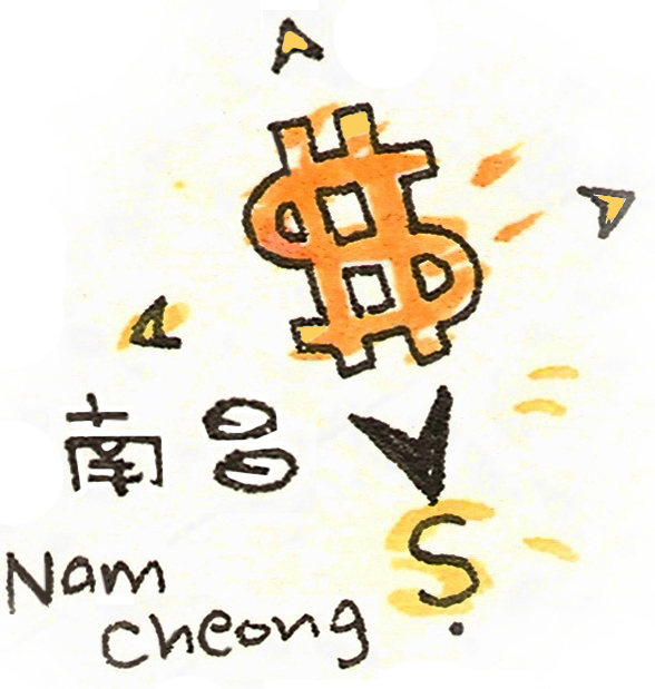 nam cheong