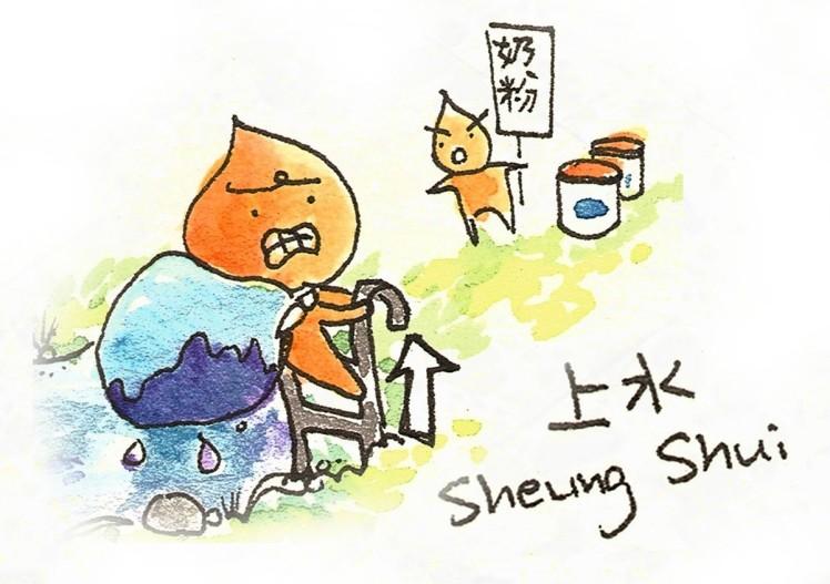 sheung shui