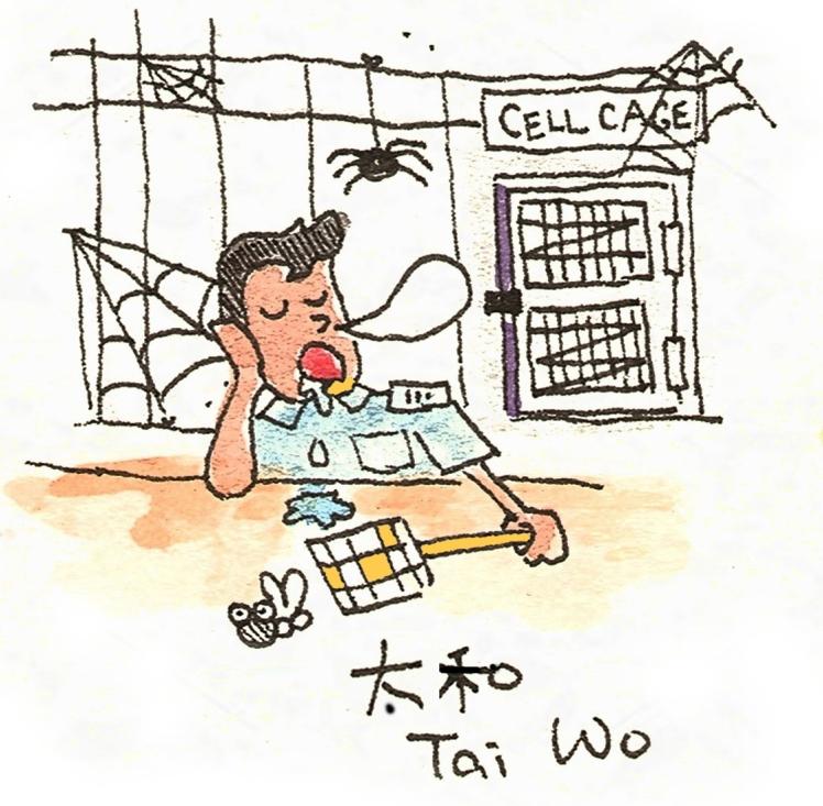 tai wo