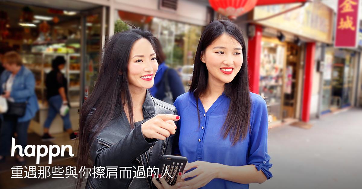 Lesbian dating app hong kong